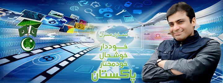 Hamza Sh