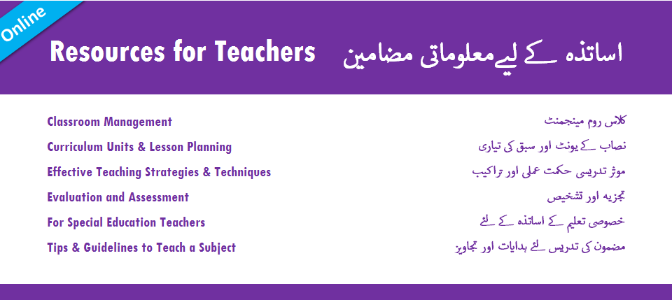 Resources-for-Teachers-02