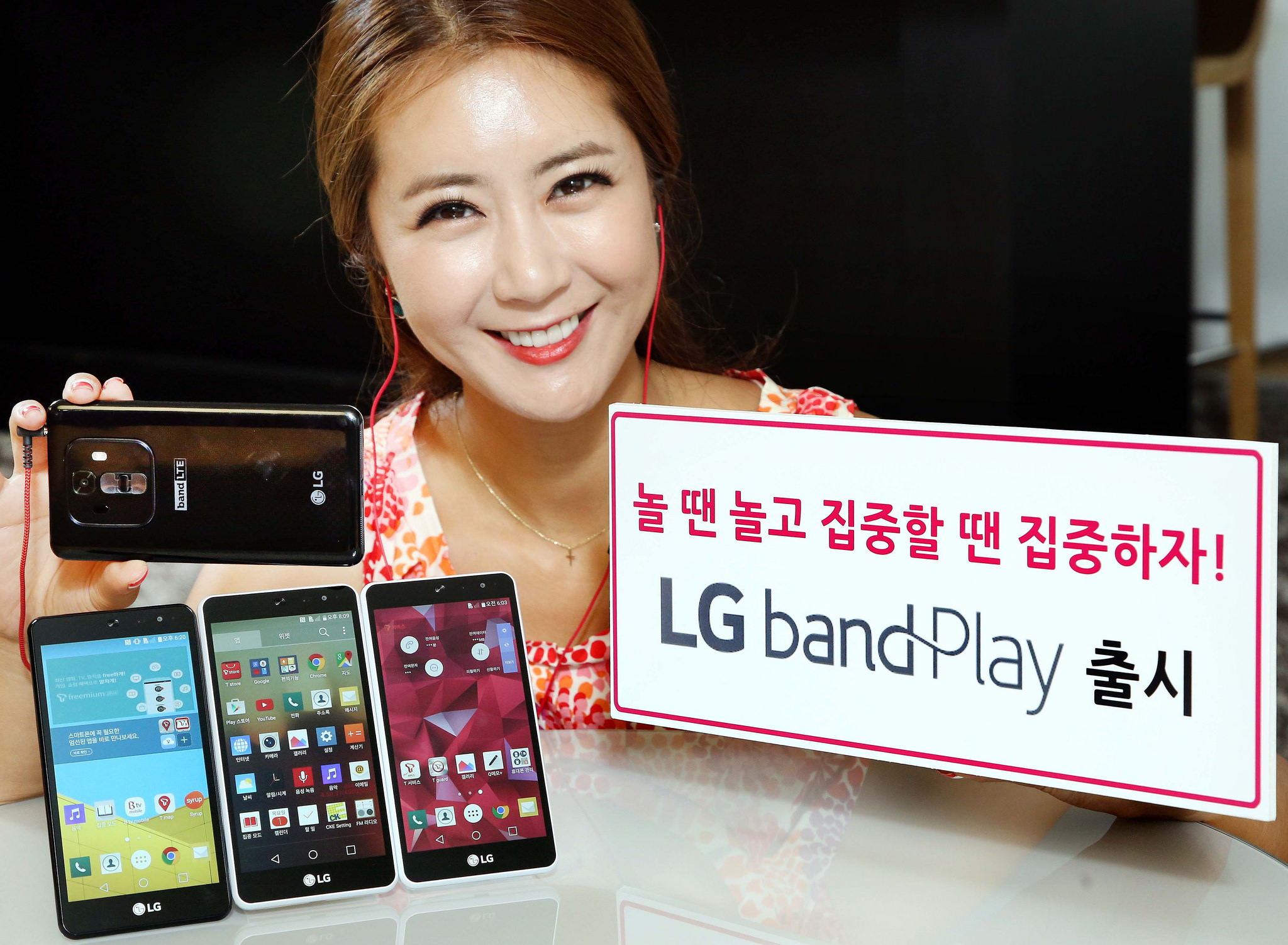 The-LG-Band-Play (1)