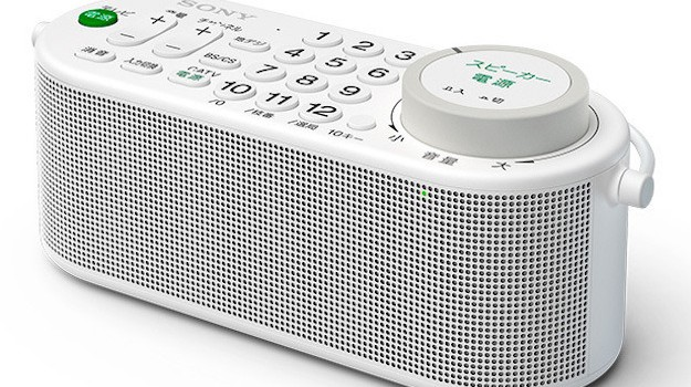 sony-speaker-remote