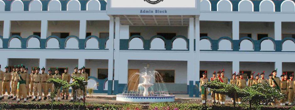 Cadet-College-Fateh-Jang