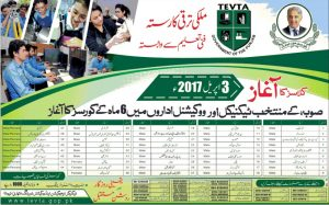 TEVTA-Free-6-Months-Courses-Session-April-September-2017