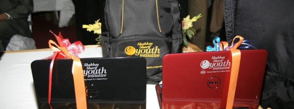 punjab-laptop-scheme1