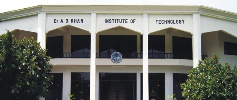 Dr.-Abdul-Qadeer-Khan-Institute-of-Technology-Mianwali