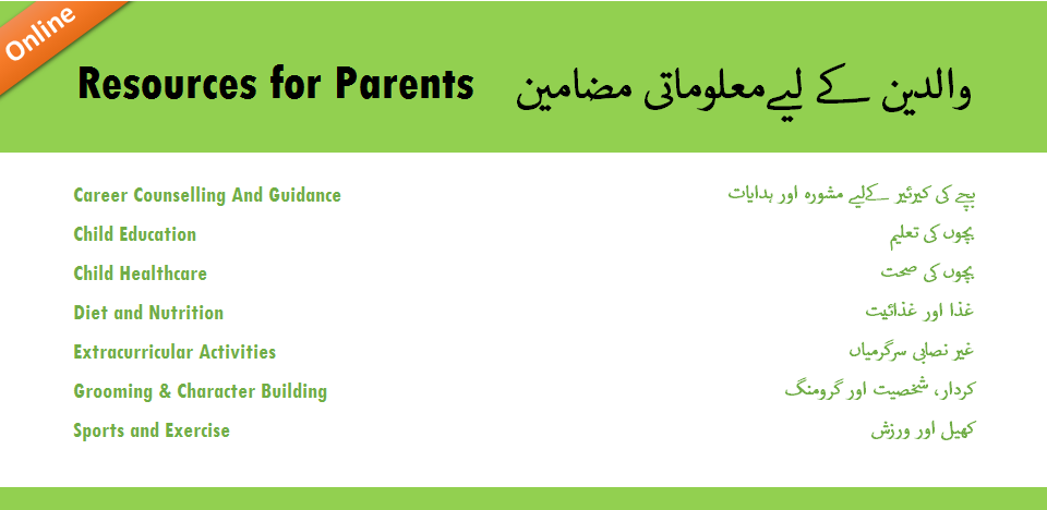 Resources-for-parents-02